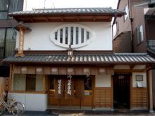 tawarayayositomi_11.jpg
