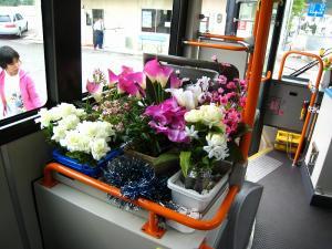 花のバス、木原車1