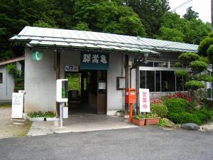 亀嵩駅、島根、1