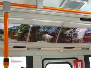 花バス、木原さんの作品2