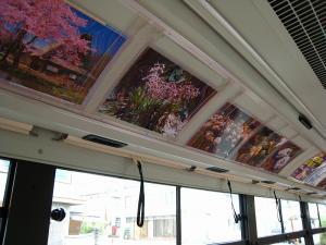 花バス、木原さんの作品3