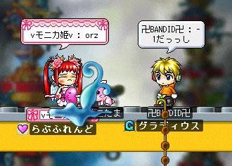 キタァ━゚+.(○・艸)(艸・●)゚+.━!!