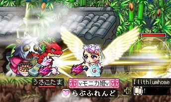 三人で姫狩り