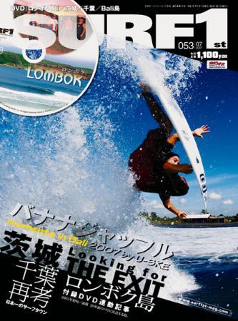 Cover_07_2007.jpg