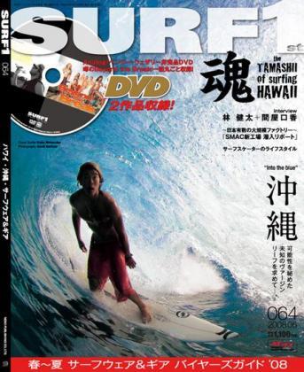 Cover_2008_06-thumb.jpg
