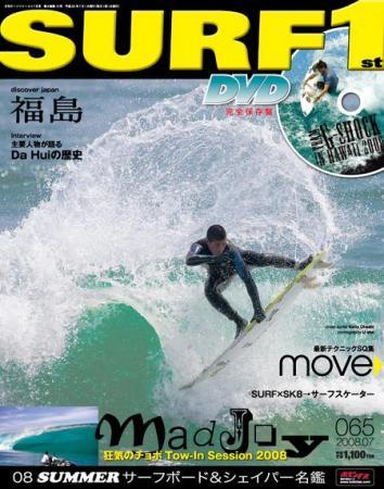cover_2008-07-thumb.jpg