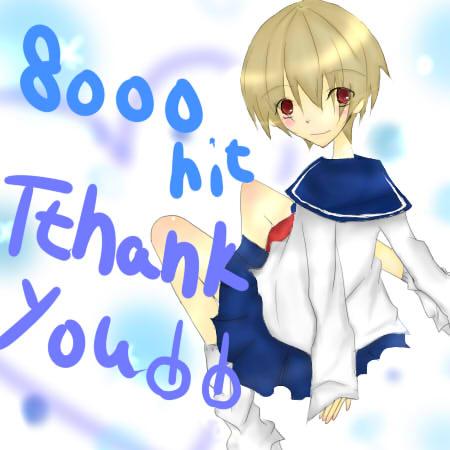 8000hit