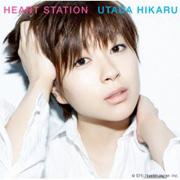 宇多田ヒカルHEART STATION