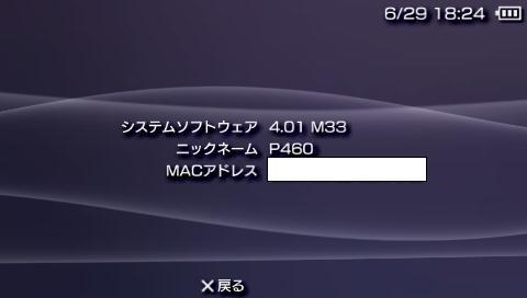 cfw401m33_2.jpg