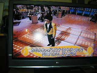 2008年03月24日_GRP_0005