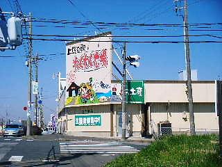 2008年04月01日_GRP_0006