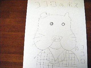 2008年04月03日_GRP_0008