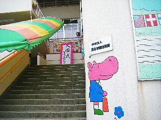 2008年04月09日_GRP_0000