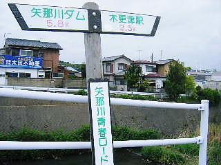 2008年05月02日_GRP_0001