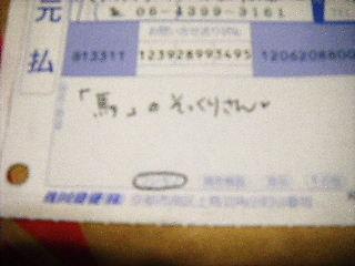 2008年05月09日_GRP_0010