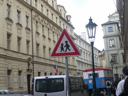 街中の可愛い標識