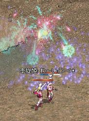 23_20080527080738.jpg