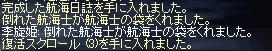 LinC3173_20080325s.jpg