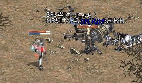 LinC3217_20080402s.jpg