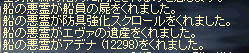 LinC3222_20080403s.jpg