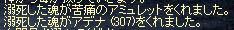 LinC3227_20080406s.jpg