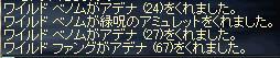 LinC3282_20080503s.jpg