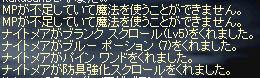LinC3284_20080503s.jpg