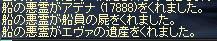LinC3313_20080514s.jpg