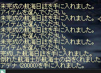 LinC3343_20080525s.jpg