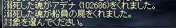 LinC3375_20080602s.jpg