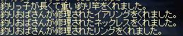LinC3498_20080701s.jpg