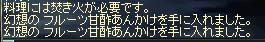 LinC3507_20080704s.jpg