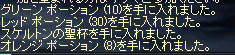 LinC3529_2008_0715.jpg