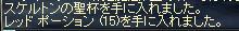 LinC3546_20080728s.jpg