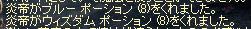 LinC3551_20080803s.jpg