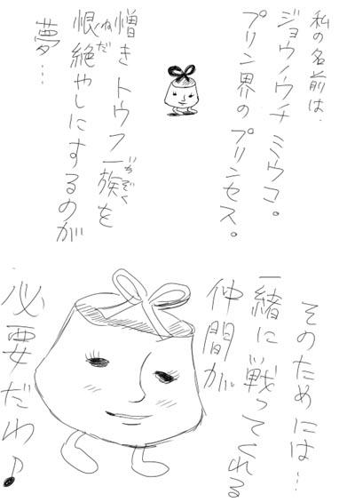 ma1.jpg