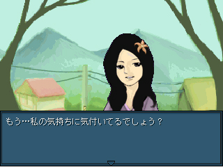 yoji3.jpg