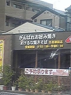 20080706131112.jpg
