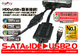 UD-500SA.jpg