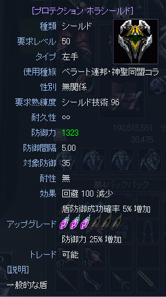 s_50A+3prt.png