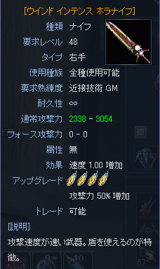 s_50C+4nif.png