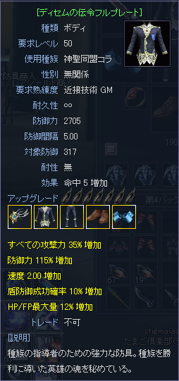 s_50d2.png
