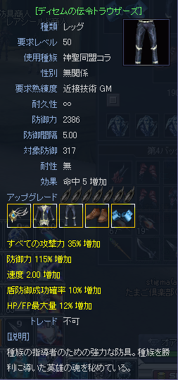 s_50d3.png