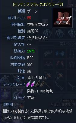 s_55B+2bot.png