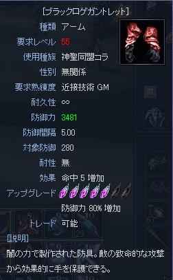 s_55N+5arm.png
