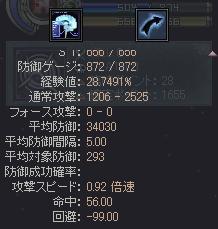 s_bo-gyo.png