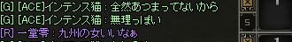 s_leaderlog.png