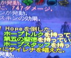 20080402drop.jpg