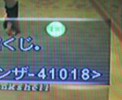 200807012122000.jpg