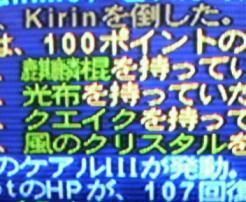 20080714.jpg